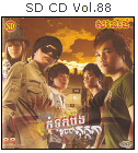 SD CD Vol.88