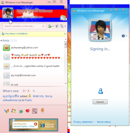 Windows_live_messenger_12.21
