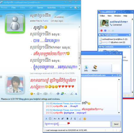 Windows_live_messenger_123