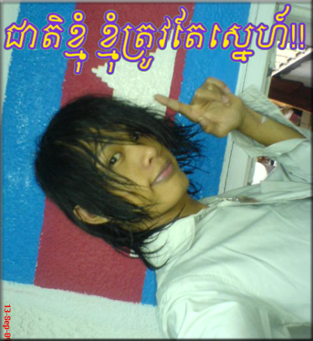 DSC04046 copy